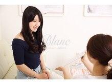 アイラッシュサロンブラン 武蔵小杉駅前店(Eyelash Salon Blanc)の雰囲気(丁寧なカウンセリングで初めての方にも◎♪初めての方プランあり)
