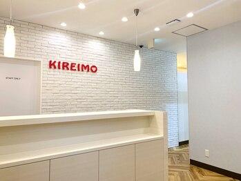 キレイモ 錦糸町店(KIREIMO)(東京都墨田区)