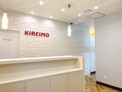 キレイモ 錦糸町店(KIREIMO)の写真