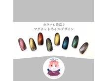 ネイルサロン マキ オカダ(Maki Okada)の雰囲気(人気のマグネットも取り揃えております♪)