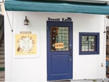 ビューティーカッツェ(大阪府大阪市西区)
