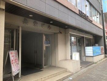 品優竹/お店のビル外観