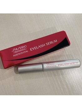 シロ アイラッシュ 中野(silo eyelash)/アデノバイタル まつげ美容液