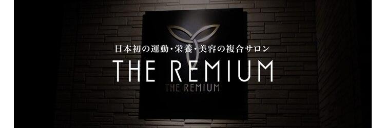 ザ レミアム(THE REMIUM)のサロンヘッダー