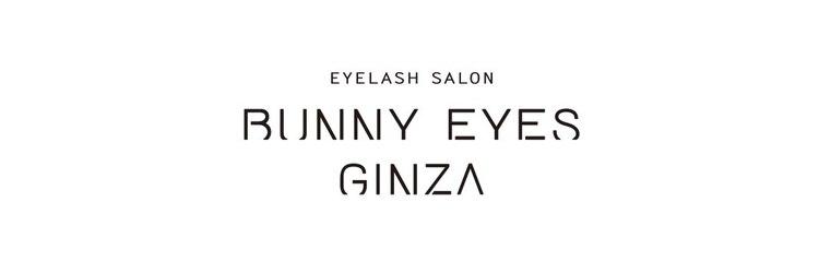 バニーアイズギンザ(Bunny eye's GINZA)のサロンヘッダー