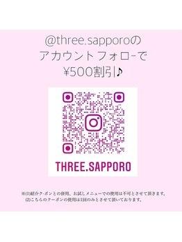 スリー 札幌(THREE)/最新情報はTHREEInstagramへ