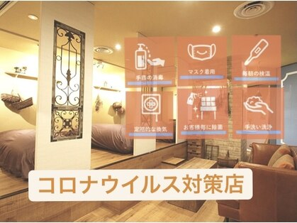 イコイ アイラッシュサロン(icoi eyelash salon)の写真