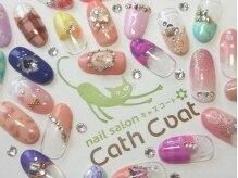 ネイルサロン キャスコート(nail salon Cath Coat)の雰囲気(アートの種類が豊富!!)
