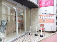 ほぐしサロン 武蔵新城店