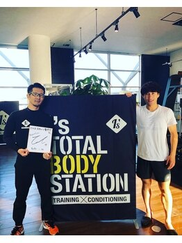 アイズ トータルボディステーション ベイサイド店(I's TOTAL BODY STATION)/GUEST