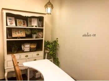 アトリエー01(Atelier-01)(大阪府大阪市西区)