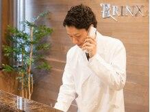 リンクス 盛岡店 岩手(RINX)の雰囲気(ご予約やお電話口の応対は必ず男性スタッフが行っております。)