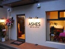 アシェス サロンド コワフィール(ASHES salon de coiffure)の雰囲気(駅徒歩5分♪白の外壁が目印のお洒落なサロンです。)