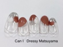 キャンアイドレッシー 松山大街道店(Can I Dressy)/ふんわり変形フレンチ◎ 4980円
