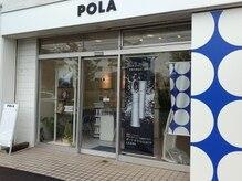 ポーラ ザ ビューティ 中川店(POLA THE BEAUTY)