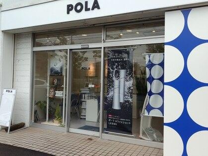 ポーラ ザ ビューティ 中川店(POLA THE BEAUTY)の写真