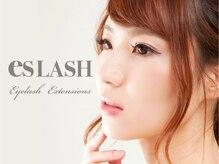 esLASH 名古屋店 【3Dボリュームラッシュ/アップワードラッシュ/カラーエクステ】