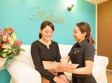 アイラッシュリゾート カハラ 茅ヶ崎店の雰囲気(丁寧なカウンセリングで、あなたに似合うデザインをご提案します)