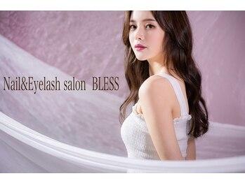 ネイルアンドアイラッシュ ブレス エスパル山形本店(BLESS)