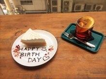 リリアル(LiReal)/お誕生日ケーキ