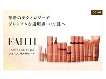 マーノビューティー(Mano beauty)/生コラーゲン化粧品 FAITH