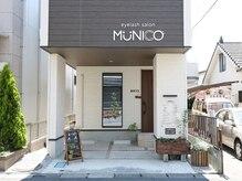 ムニコ(MUNICO)の雰囲気(福生駅徒歩5分の完全プライベートサロン♪)