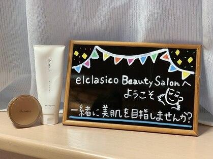 エルクラシコ ビューティーサロン 浦安店(elclasico)の写真