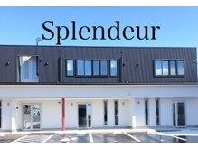 スプランドゥール 八戸店(Splendeur)