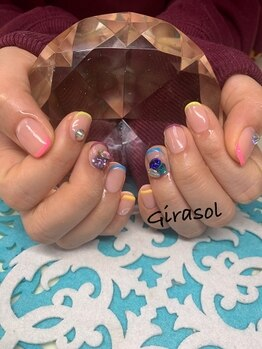 ヒラソル(girasol)/