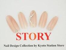プライベートネイルサロンストーリー 京都駅前店(STORY)/シンプルネイル