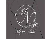 モジャネイル(MOJA NAIL)の詳細を見る