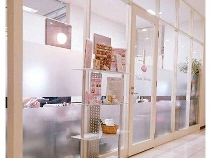 カラフルネイルサロン 秋田キャッスルホテル店の写真