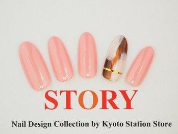 プライベートネイルサロンストーリー 京都駅前店(STORY)/ハンドネイル