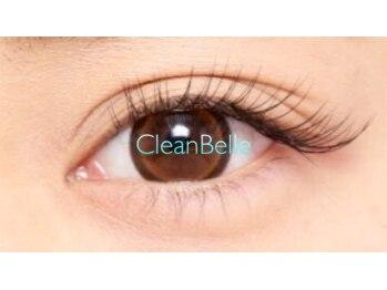クリーンベル(CleanBelle)