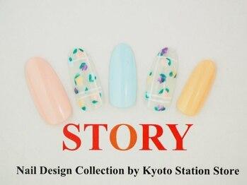 プライベートネイルサロンストーリー 京都駅前店(STORY)/小柄フラワー