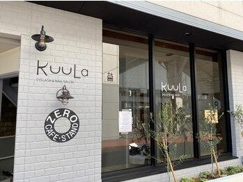 クウラ 大阪九条店(KUULa)(大阪府大阪市西区)