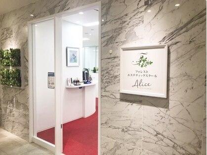 アリス 心斎橋店(alice)の写真