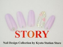 プライベートネイルサロンストーリー 京都駅前店(STORY)/ホログラム