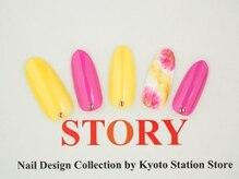 プライベートネイルサロンストーリー 京都駅前店(STORY)/ニュアンスネイル