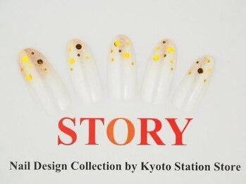 プライベートネイルサロンストーリー 京都駅前店(STORY)/グラデーション