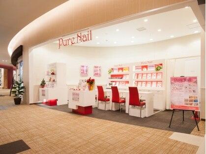 ピュアネイル イーアスつくば店(Pure Nail)の写真