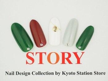 プライベートネイルサロンストーリー 京都駅前店(STORY)/ネックレスモチーフ