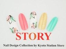 プライベートネイルサロンストーリー 京都駅前店(STORY)/パステルフラワー