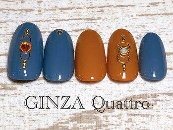ギンザ クワトロ(GINZA Quattro)/定額/LuxuryB 7500円/オレンジ