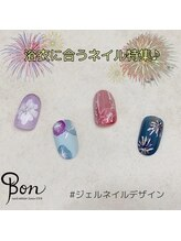 ネイルアトリエ ボン(nail atelier bon)/浴衣に合うネイル特集