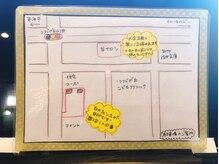 マイアンジェリーク 知多朝倉店の雰囲気(★駐車場のご案内★駐車場完備ブログにも画像ございます!)