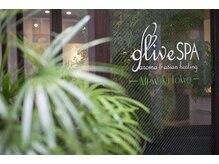 オリーブスパ 三宿店(OLIVE SPA)の店内画像
