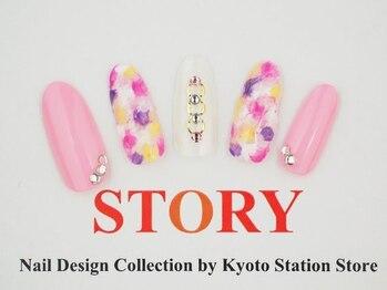 プライベートネイルサロンストーリー 京都駅前店(STORY)/カラフルマーブル
