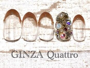 ギンザ クワトロ(GINZA Quattro)/定額/LuxuryB 7500円/ラメ