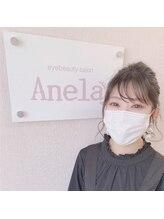 アネラ 我孫子店(Anela)Saori